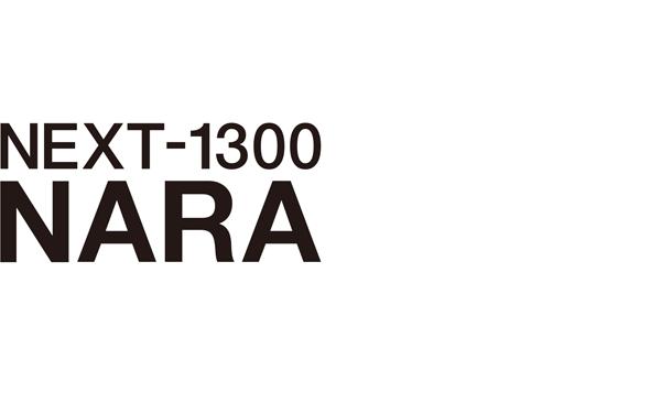 Nara-logo_kv.png