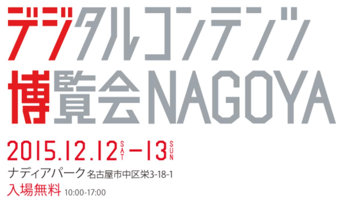 nagoya.png
